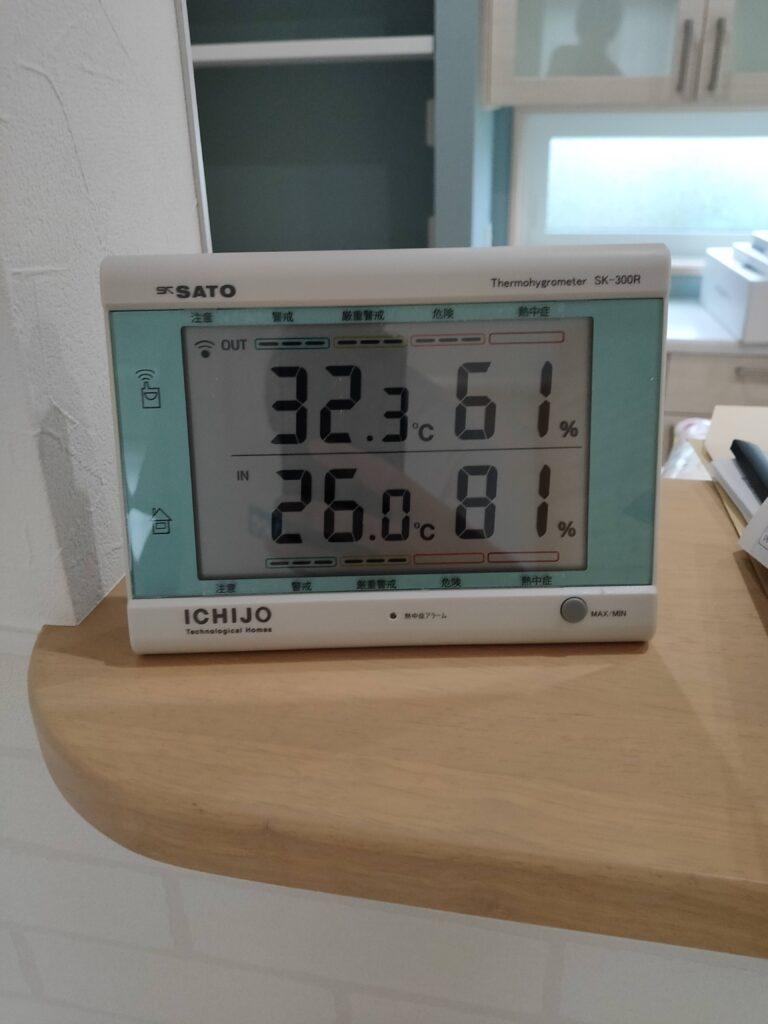 一条工務店温度計
